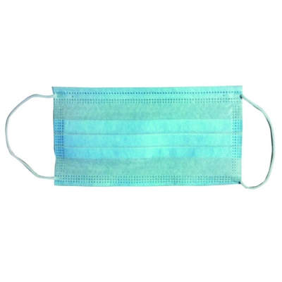 HWHDR1022 Surgical Mask